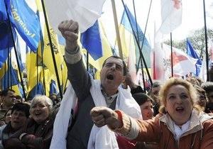 Митинги под Радой: оппозиционеры разошлись, регионалы продолжают удерживать позиции
