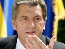 Ющенко призывает Медведева как можно скорее подписать соглашение по ЧФ