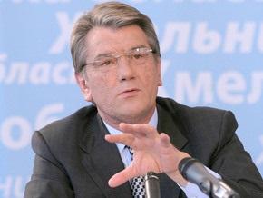Ющенко требует принять программу приватизации на 2009 год