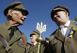 На День героев в Ивано-Франковске ветераны УПА смогут бесплатно ездить в городских такси