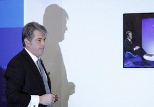 Ъ: Наша Украина передумала продвигать Ющенко в премьеры