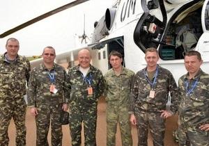 Украина направила 105 миротворцев в африканскую страну