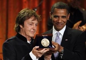 Обама спел дуэтом с Маккартни для своей жены