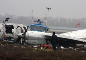 катастрофа в Донецке
