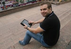 Корреспондент: Есть контакт. Бесплатные общественные точки доступа Wi-Fi уверенно завоевывают украинское пространство