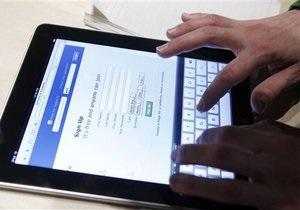 Японский блог рассказал о новой модели iPad