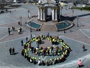 В Киеве прошла акция Улыбка преодолевает кризис