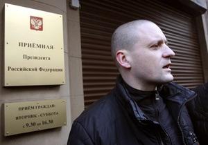 Удальцов: Изменение меры пресечения - политический заказ