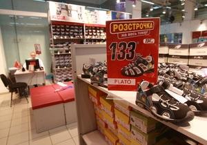 Корреспондент: Украина переживает бум потребительских кредитов на недорогие товары