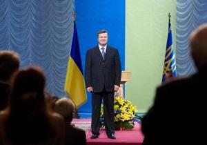 Фотогалерея: Сто дней от приказа. Обращение Януковича к народу