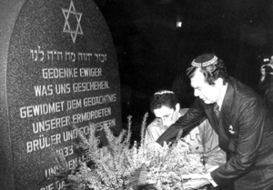 В Интернете появился крупнейший фотоархив, посвященный Холокосту