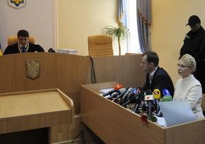 Суд продолжил рассмотрение уголовного дела против Тимошенко