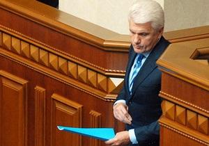 Литвин vs Кабмин: Спикер обвинил правительство в нарушении законодательства