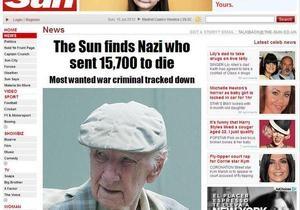 СМИ: Самый разыскиваемый нацистский преступник обнаружен в Будапеште