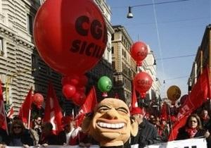 Сотни тысяч итальянцев протестуют против политики Берлускони