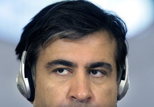 Саакашвили пообещал передать власть мирно