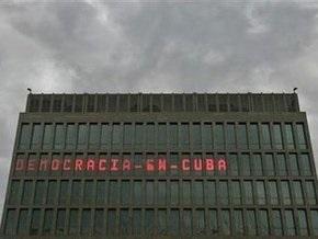 США выключают табло, транслирующее политические новости для кубинцев