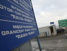Польша сократила для украинцев список документов на получение визы