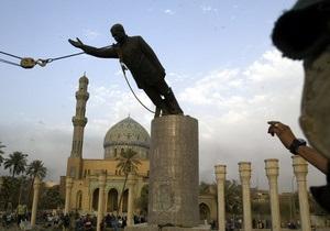 Обладатель бронзовых ягодиц со снесенного памятника Хусейну решил продать их