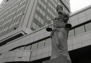 Генпрокуратура проверяет возможное финансирование Батьківщини из-за границы