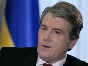 Ющенко надеется на помощь Всемирного банка