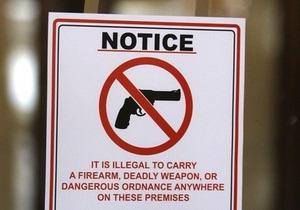 Американец опубликовал полученный в полиции список владеющих оружием жителей Нью-Йорка