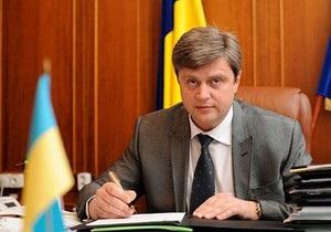 Председателем Киевского облсовета избран регионал