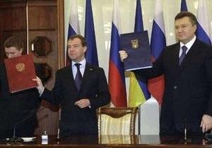 Global Post: Что получает Россия от газовой сделки с Украиной