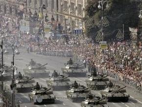 Гриценко призывает Ющенко не устраивать парад ко Дню Независимости