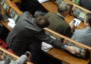 Свобода предлагает рассадить депутатов Рады в шахматном порядке