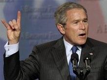 Буш отправился в прощальное турне по Европе