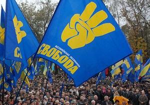 Свобода: Валерию Чернякову  прямо угрожали