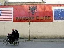 Послы США и стран ЕС в СБ ООН поддержали независимость Косова