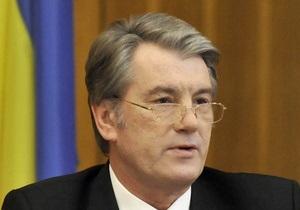 Газета Сегодня узнала, что оставят в распоряжении Ющенко
