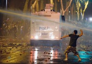Протесты в турции - Плоды турецкого гнева: власти обвинили 18 левоцентристов в связях с террористами