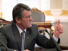 Ющенко открыл новый стадион