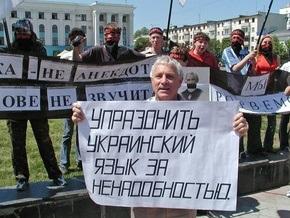 Взгляд: Убийство украинского языка