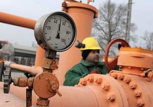 Газпром заключил 30-летний контракт с Турцией, снижая зависимость от ЕС