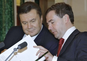 Ъ: Янукович предложил России и США подписать новый договор по СНВ в Киеве