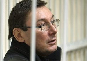 НУ-НС: В СИЗО Луценко запрещают писать