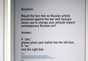 Российский художник отказался от участия в Шанхайской биеннале из-за цензуры