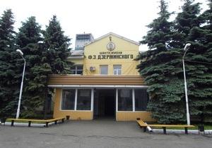 В Донецкой области началась операция по спасению застрявших в шахте горняков