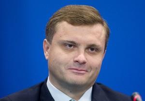 Глава Администрации Януковича задекларировал почти 12 млн гривен и мотоцикл Harley Davidson