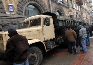Шевченковский райсовет отменил решение о приватизации помещения книжного магазина Сяйво