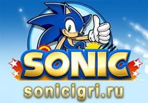 Sonic – культовый герой наших дней