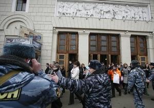 Россия передала Украине списки подозреваемых в связях с террористками-смертницами