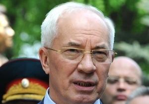 Нардеп из УДАРа проиграл суд против Азарова