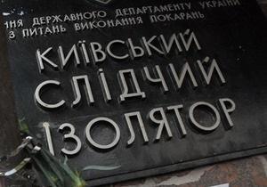 ГПС опровергает информацию об отстранении от работы руководства Лукьяновского СИЗО