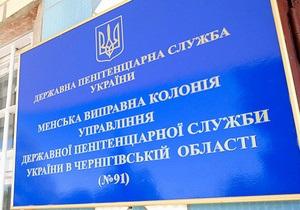 ГПС: Ирина Луценко не дождалась свидания с заключенным, потому что могла опоздать на концерт Меладзе