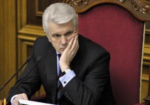 Литвин заявляет, что Рада не будет рассматривать языковой законопроект 19 июня
